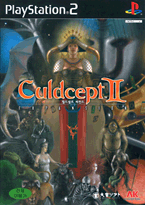 Culdcept II EXPANSION (韓国版)