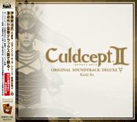 カルドセプト セカンド オリジナル・サウンドトラック DELUXE